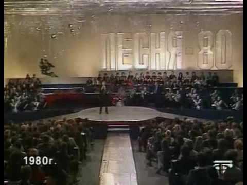 Điệu nhảy trên trống 1980 - Nhạc nga