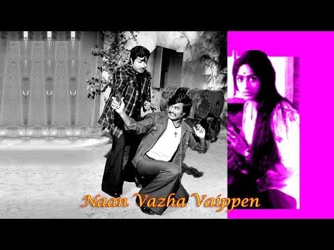 Naan Vazhavaippen Full Movie HD