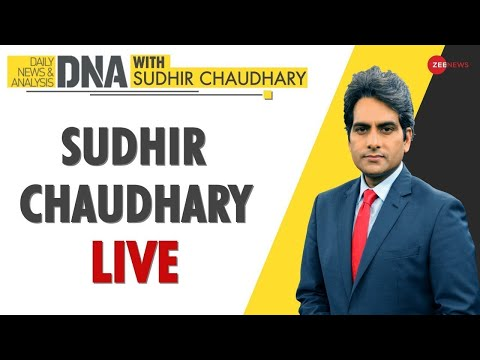 DNA LIVE | देखिए DNA Sudhir Chaudhary के साथ | मेगा राहत पैकेज का DNA Test | Sudhir On Modi Package