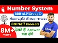 Number System Concept Best Explanation With Unit Digit Short Tricks mp3