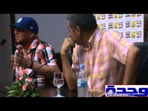 cheb Bilal    un point de presse à oujda