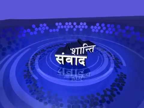 Ramesh Maharjan, Nepal Television Graphics (LOGO PROGRAM ID Making by Ramesh Maharjan)_16