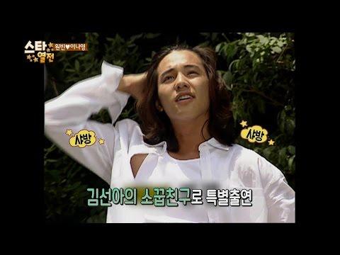 Happy Time 해피타임 handsome man 'Won Bin' 모태 미남 '원빈' 20150628