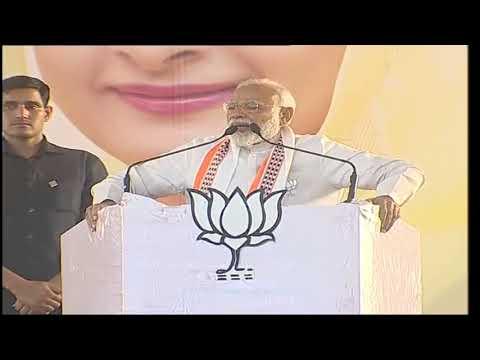 PM Shri Narendra Modi addresses public meeting in Bhatinda, Punjab  : 13.05.2019
