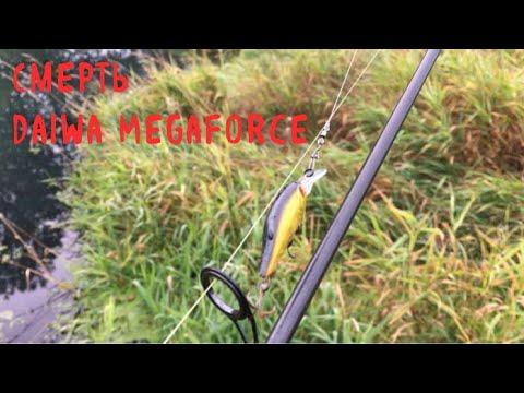 Смерть Daiwa Megaforce 220, 1-9g | FullHD 1080p