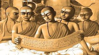 Rig Veda Pavamana Suktam - Nathamani Iti Suktam