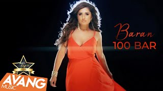 Repeat youtube video Baran - 100 Baar OFFICIAL VIDEO HD