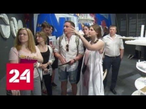 лекции-и-биеннале-российские-студенты-приехали-на-стажировку-в-венецию-россия-24