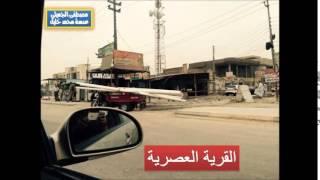 الاسكندرية شمال بابل صور من الاسكندرية