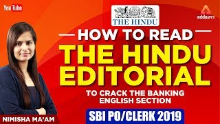 SBI PO/CLERK 2019 | How To Read The Hindu - Editorial | To Crack The Banking English Section