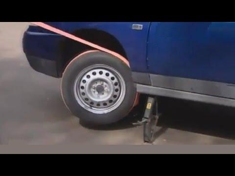 Прикол Буксировка автомобиля