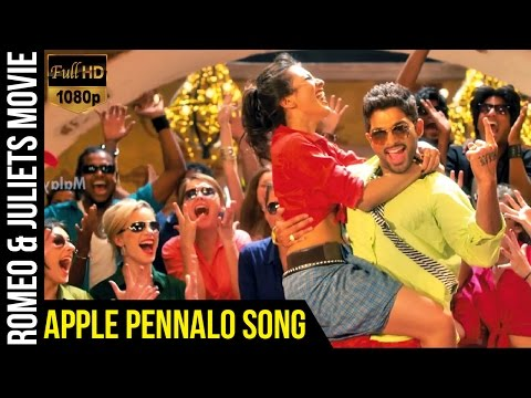 Apple Pennalo (Top Lechipoddi) Video Song | Romeo & Juliets Malayalam Movie | Allu Arjun | DSP