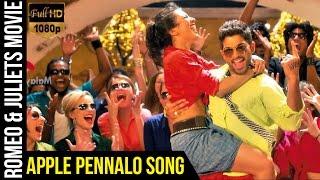Apple Pennalo (Top Lechipoddi) Video Song   Romeo & Juliets Malayalam Movie   Allu Arjun   DSP
