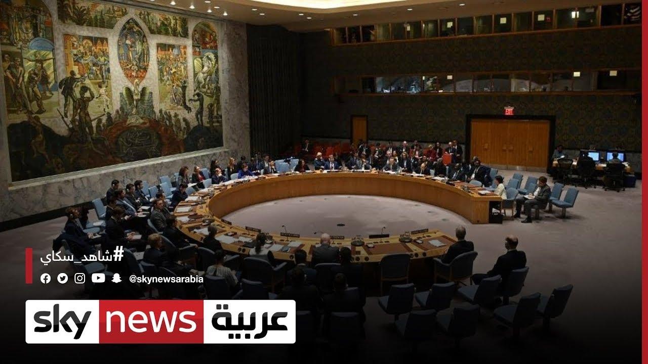 ليبيا .. مجلس الأمن يقرر تمديد عمل البعثة الأممية لنهاية الشهر#  - نشر قبل 9 ساعة