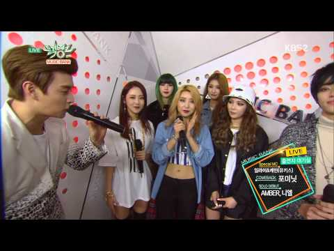 150213 4Minute, Niel & Amber - Interview @Music Bank