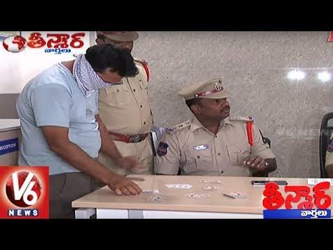 Hyderabad Police Busted Poker Players Gang In Krishna Nagar   Hyderabad Teenmaar News