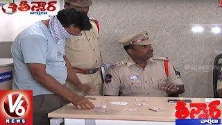 Hyderabad Police Busted Poker Players Gang In Krishna Nagar | Hyderabad Teenmaar News