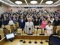 Депутаты за возврат индексации пенсий работающим пенсионерам