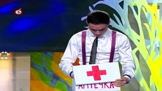 КВН-2012,Кубок в Украине - Днепр