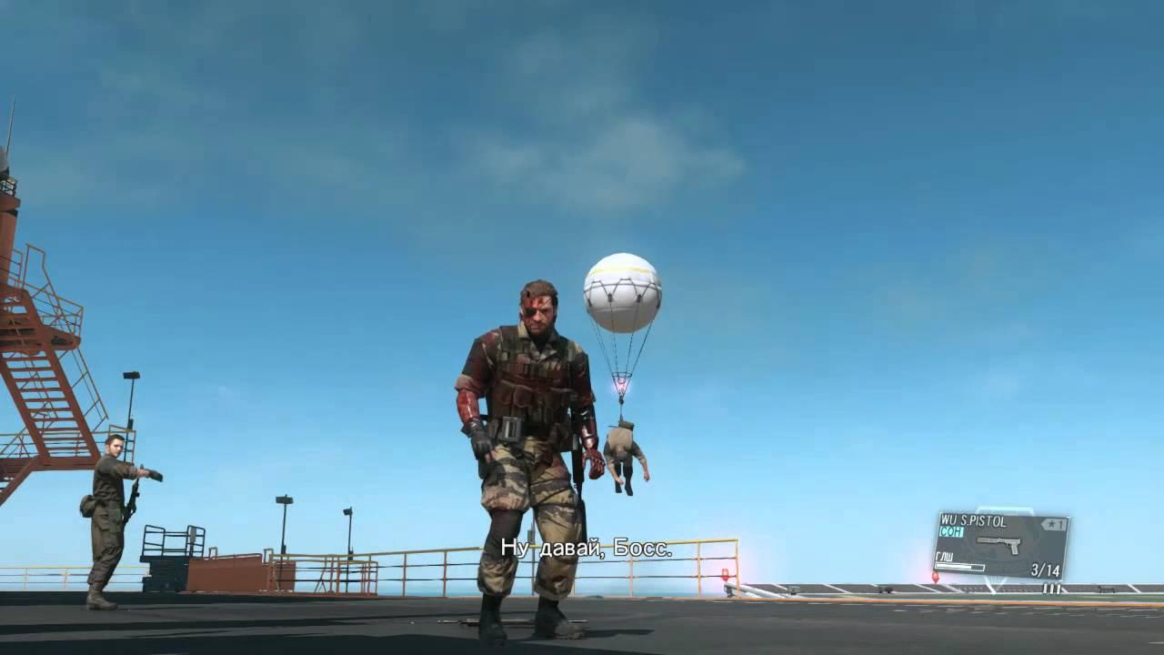 Картинки камарики летят на воздушном шарике
