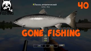 Russian Fishing 4 | Русская рыбалка 4 | Gone fishing ep 40