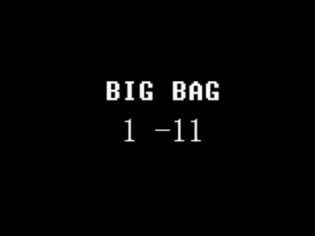 big-bag-taryar-nadi-1501429625