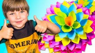 Как сделать Цветы из Бумаги своими руками? Красивый подарок Маме. Видео для детей.