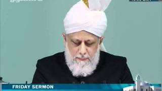 Urdu Friday khutba jumaa 13 Jan 2012, Seek Allah's forgiveness, Repent and seek His protection clip5