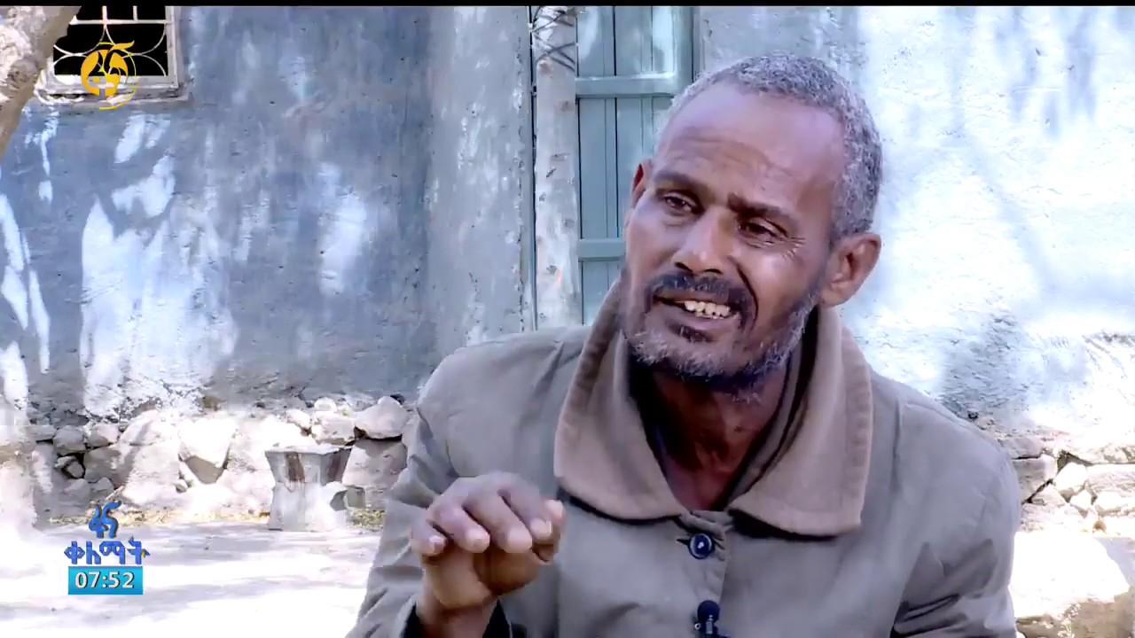 Interview With Girma Tesfaye