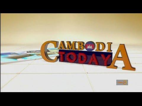 CAMBODIA TODAY : วิถีการดำเนินชีวิต (18)
