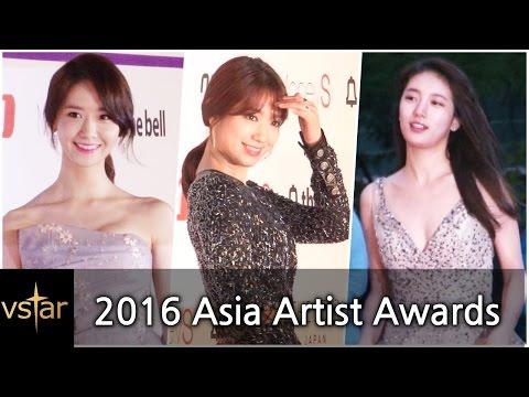 윤아(Yoona).수지(Suzy).박신혜(Park Shin Hye) '아찔한' 매력 @2016 Asia Artist Awards
