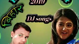 आ गया Retesh Pandey 2019 ka happy new year gana .DJ Rakesh Kharaj .  2019 ka Awadhesh prami nya sal