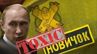 Полная картина 30-часовой операции Кремля по отравлению Скрипалей в Солсбери