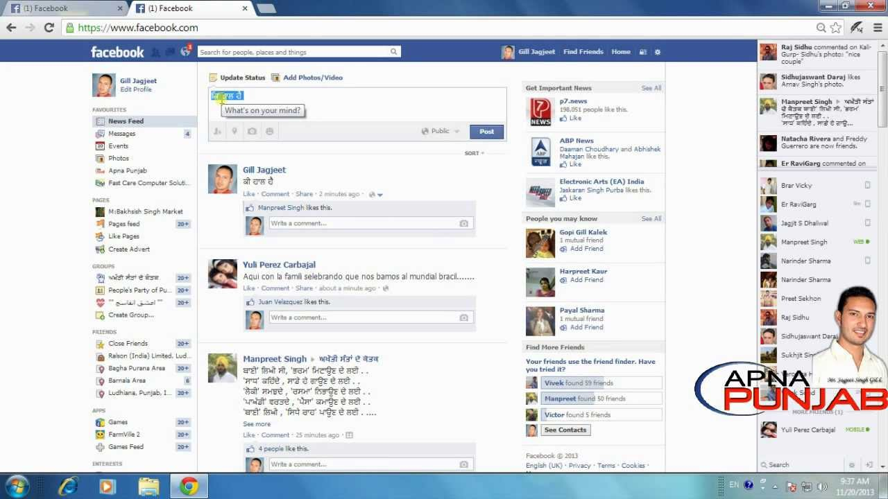 how to write in punjabi,hindi any indian language on facebook it's very  easy to way for you