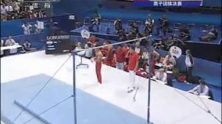 滕海濱 Teng Haibin, HB TF - The 2011 Tokyo Artistic Gymnastics World Championships