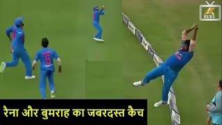 जब सुरेश रैना और जसप्रीत बुमराह ने लिया जबरदस्त कैच.