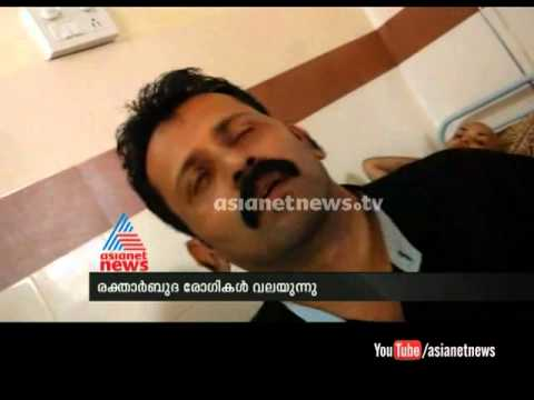 Cancer patients neglect Kozhikode Medical college : Chuttuvattom News