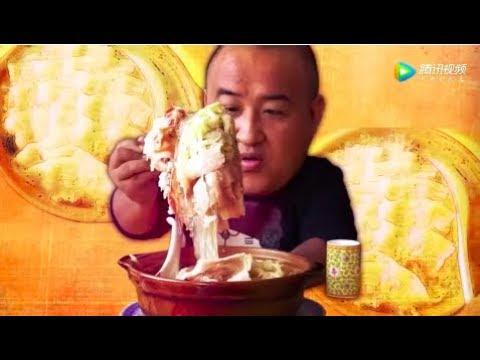 【吃货请闭眼】北京300年老字号餐馆,镇店名菜砂锅白肉!一小份卖86元?[超清版]