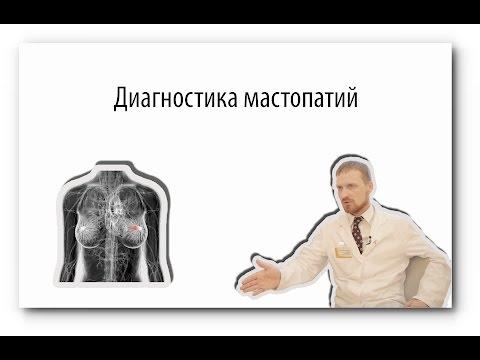 Воронежский областной