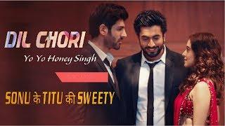 Dil Chori : Yo Yo Honey Singh Latest Mp3 Song 2017 | Sonu Ke Titu Ki Sweety |  Simar & Ishers