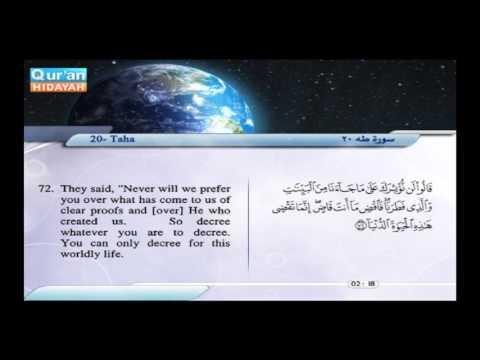 Surah Taha, from verse 55 to verse 82