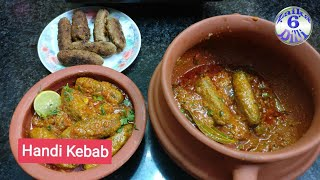 Handi Kebab Gravy Kebab Easy Recipe