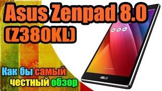 Полный обзор и тест планшета Asus ZenPad 8.0 (Z380kl) | Как бы самый честный обзор
