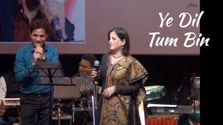 Ye dil tum bin kahin lagata nahi by Leena A.Damle & Anil Bajpai