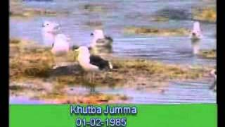 Khutba Jumma:01-02-1985:Delivered by Hadhrat Mirza Tahir Ahmad (R.H) Part 4/5