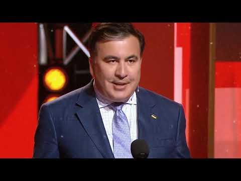 Новый пресс-марафон Зеленского. Украина переиграла Путина на Донбассе. Саакашвили начал зачистку