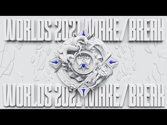 2021 S11 英雄联盟全球总决赛  2021全球总决赛  S11八强淘汰赛 DK vs MAD BO5