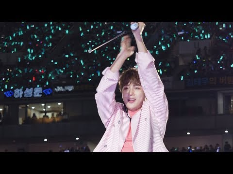 Free Download 190518 드림콘서트(dream Concert) 오꼭말( Tell Me I Love You) 하성운 ( Hasungwoon Fancam) Mp3 dan Mp4