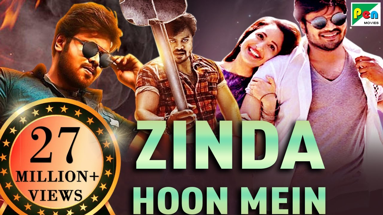 Zinda Hoon Mein | New Hindi Action Dubbed Movie | Manchu Manoj, Pragya Jaiswal