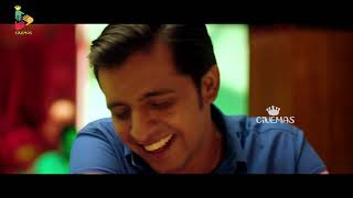 Ram Pothineni Latest Telugu Full Hd Movie | Anupama, Lavanya | VIP Cinemas